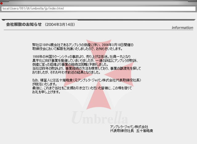 File:Collapse of Subsidiary Umbrella Japan.png