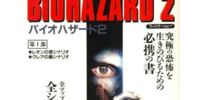 BIOHAZARD 2 (guide book)