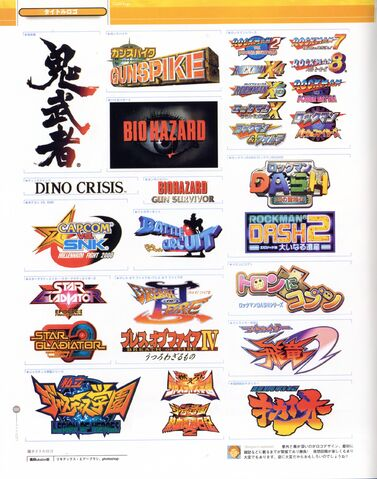 File:CAPCOM design WORKS art book - Chapter 05 - Taitle Logo - Page 222.jpg