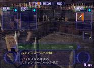 Resident Evil Outbreak items - Staff Room Key 02 jp