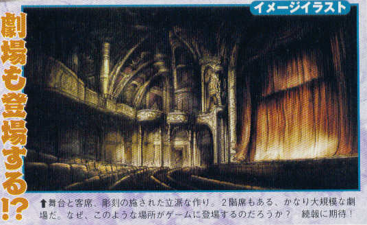 File:Castle version artwork - theatre.png