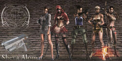 Re5 all sheva alomar by kaoyon-d3dkbwi-1-.jpg