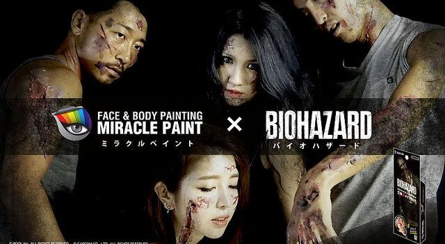 File:MIRACLE PAINT X BIOHAZARD poster.jpg