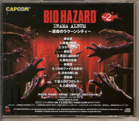 File:Fate of Raccoon City 2 - rear.png