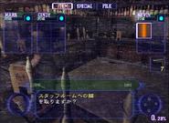 Resident Evil Outbreak items - Staff Room Key 01 jp