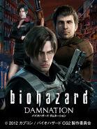 Biohazard Damnation official website - Wallpaper A - Feature Phone - dam wallpaper1 240x320