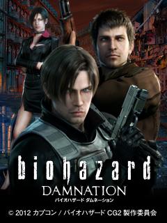 File:Biohazard Damnation official website - Wallpaper A - Feature Phone - dam wallpaper1 240x320.jpg