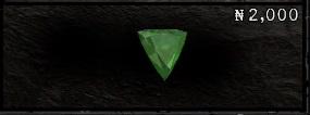 File:Emerald (trilliant).jpg