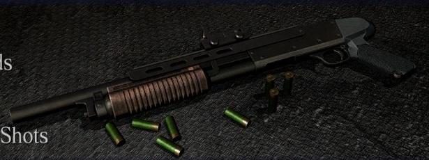 File:Shotgun icon.jpg