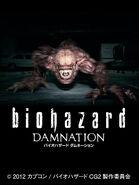 Biohazard Damnation official website - Wallpaper C - Feature Phone - dam wallpaper3 240x320