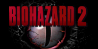 BIOHAZARD 1.5/gallery
