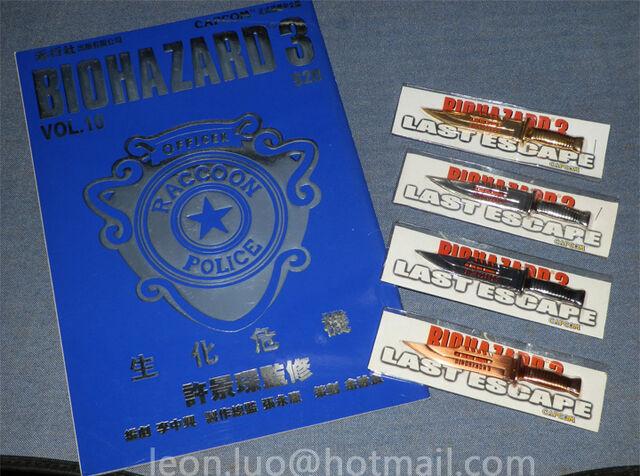 File:BIOHAZARD 3 LAST ESCAPE VOL.10 - special edition 2.jpg