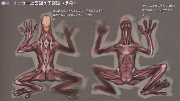 File:Resident evil 5 conceptart KwUN7.jpg