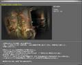 Thumbnail for version as of 21:24, September 25, 2012