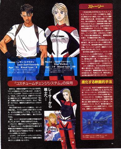 File:BIO 1-5 - Japanese magazine 02 - 02.jpg