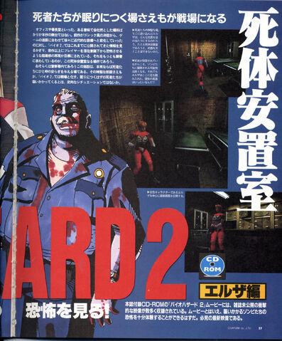 File:Biohazard 1.5 - HYPER PlayStation Re-mix - Unknown issue - 02.jpg