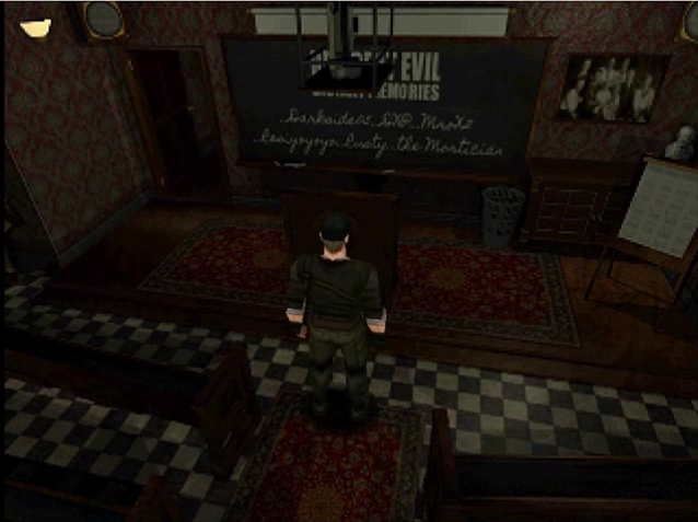 File:DistantMemories-EasterEgg1.png