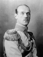 Michael Alexandrovich