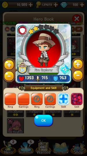 Fire explorer