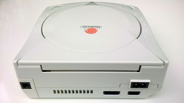 File:Dreamcast top rear angle.jpg