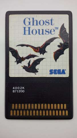 File:Sega Master System Game Card - Ghost House.jpg