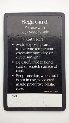 File:Sega Master System Game Card - underside.jpg