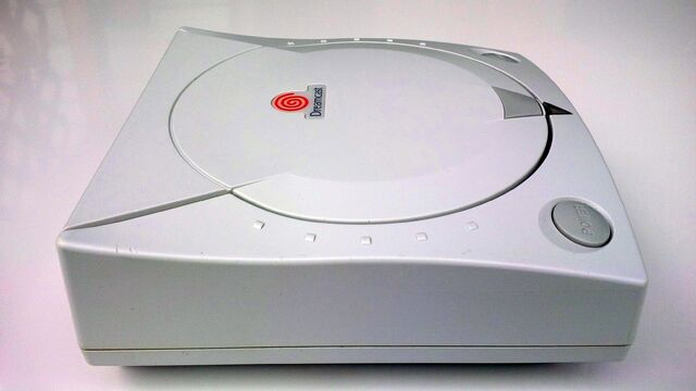 File:Dreamcast top left angle.jpg