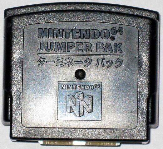 File:N64 jumper pak.jpg