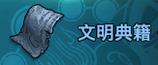G item 04