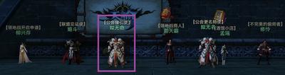 Guild npcs 01