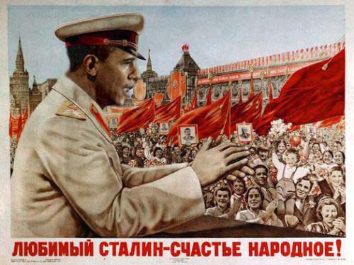 File:Comrade-change.jpg