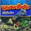File:Toyworld aquatica.jpg