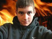 Shawn64 flames 2005