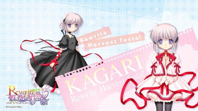 File:Kagari WP.jpg