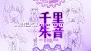 Akane Senri 2