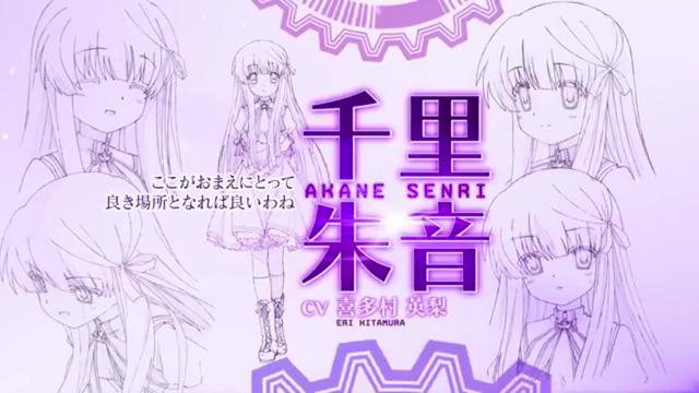 File:Akane Senri 2.png