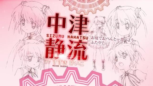 File:Shizuru Nakatsu 2.png