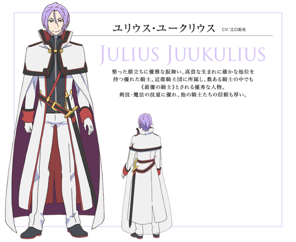 File:Julius Character Art.png