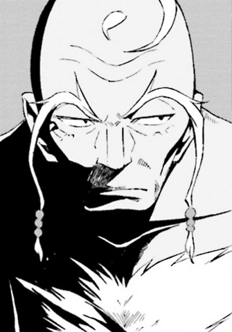 File:Rom - Daisanshou Manga 2.png