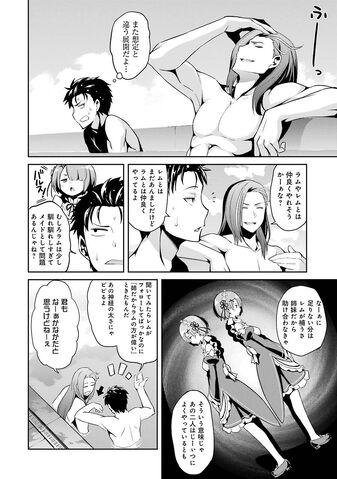 File:Dainishou Chapter 6.jpg