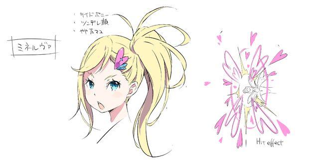 File:Minerva Concept Art 2.jpg