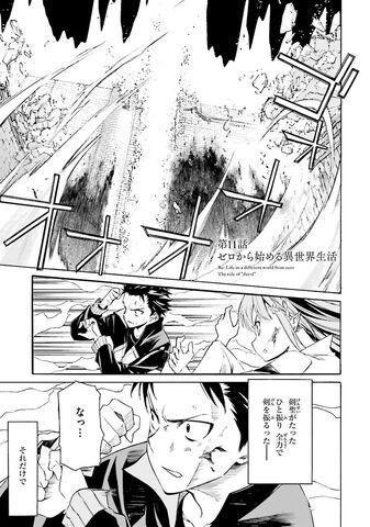 File:Daiisshou Chapter 11.jpg