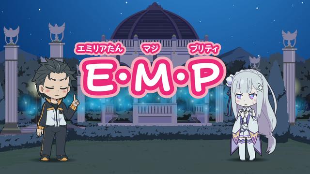 File:Re Zero Anime BD- Break Time 11.png