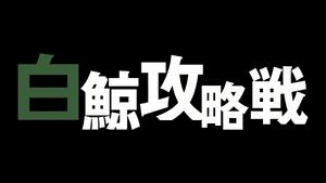 Episode 19 Title