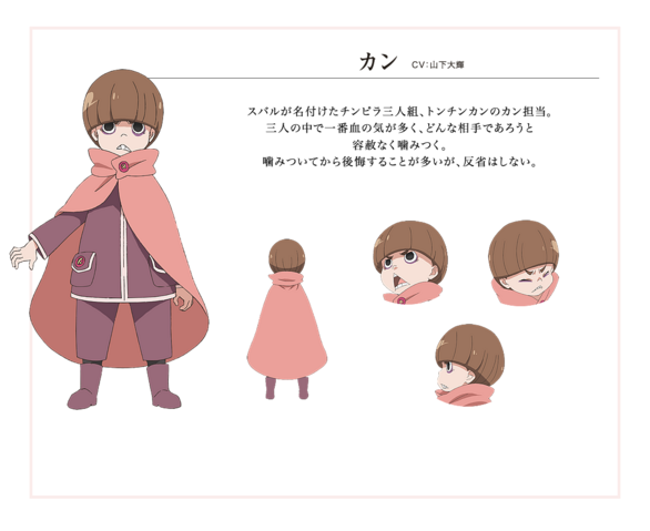 File:Kan Character Art.png