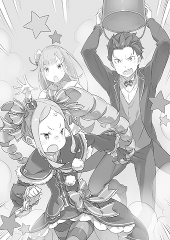 File:Re Zero Tanpenshuu Volume 2 5.png