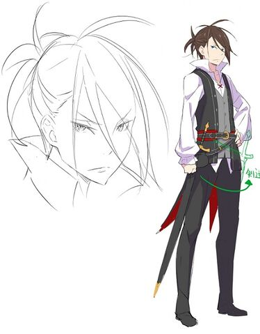 File:Young Wilhelm concept art.jpg