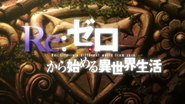 Re Zero Anime BD