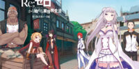 Daiisshou Chapter 1