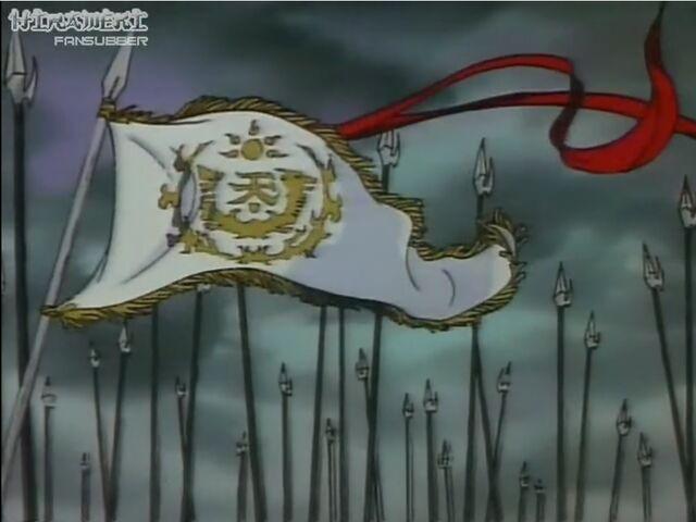 File:Taishakuten Flag.jpg